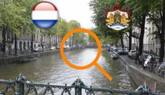 Поиск работы в Амстердаме, Нидерланды