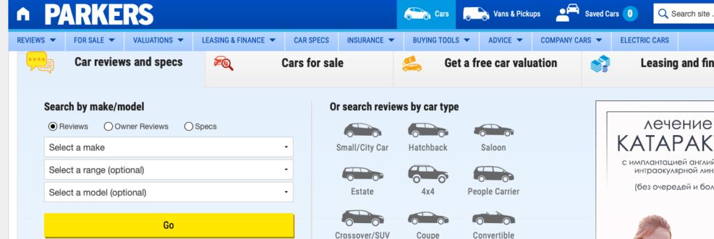 Prodazha avtomobiley v Anglii. Avtorynok i avtosayty Anglii