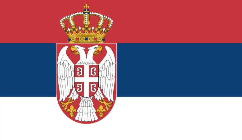 42-interesnyx-faktov-o-serbii