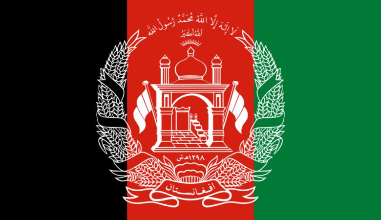 66-interesnyx-faktov-ob-afganistane